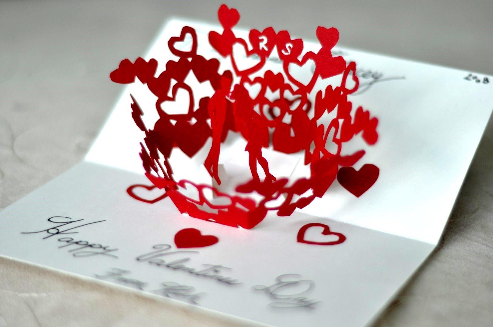 французская елка открытка с признанием в любви своими руками шайн