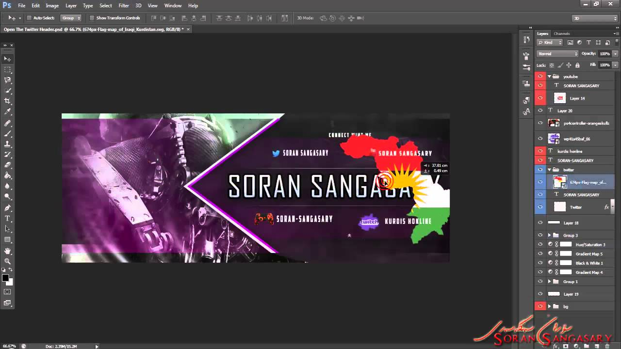 Free Ps Cs6 Template Facebook Cover Inside Photoshop Facebook Banner Template