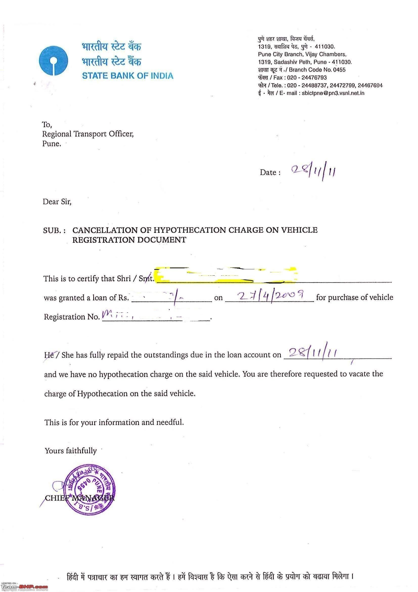 Noc Letter Format For Loans From Bank Refrence Noc Letter With Regard To Noc Report Template